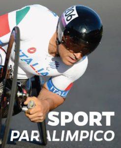 Accademia delo Sport Paralimpico della Pegaso, Università telematica e corsi di laurea online riconosciuti dal Miur